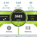 [รีวิว] Huawei E8372 Aircard 4G+WIFI กับ AIS 4Mb ไม่ลดสปีด